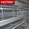 Окунутый горячий гальванизировано типу клетке цыпленка для птицефермы