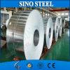 Алюминиевая катушка в цене по прейскуранту завода-изготовителя