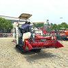 Cosechadoras agrícolas para la cosecha del arroz de arroz
