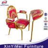 고전은 튼튼한 회교도 기도 의자를 디자인한다