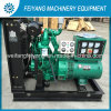 Yuchai Aangedreven Diesel 58kw/72kVA 59kw/74kVA 63kw/79kVA Generator