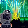 7r luz principal móvil profesional de la etapa de la viga 230W LED para el funcionamiento de tarde artístico