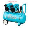 50L 2X600W Refrigératrice sans huile Compresseur à air rotatif à vis