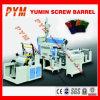 Pym-1600放出の薄板になる機械
