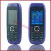熱いQuadband GSM二重SIMの電話C1+紫色