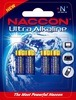 N Lr1 1.5V Alkaline Battery