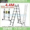 1 Telescopic Ladder 4.4m에 대하여 2