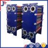 M3 égal de Laval d'alpha, M6, M10. M15, M20m, Mx25, M30, échangeur de chaleur titanique de plaque, échangeur de chaleur, échangeur de chaleur de plaque Maintaince, échangeur de chaleur de plaque de garniture