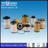 Filtro de petróleo para el motor de coche de Ford (OEM No. 1100696 038115466 076115562 74155562) Hu726/2X
