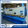 China Hydraulic Metal Sheet Shearing Machine (QC11Y-12X4000)