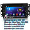 Chevrolet Epica 2006-2011년 GPS를 위한 인조 인간 4.4 Quad Core Car DVD Player Navigation