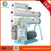 동물 먹이 판매 제조자를 위한 광석 세공자 또는 펠릿 기계