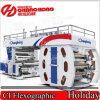 Machine d'impression flexographique de roulis de papier d'emballage (marque de Changhong)