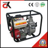 2inch Gasoline Water Pumps (168f, 5.5HP,)