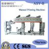 La impresión automática máquina de recubrimiento de aluminio (ASY-B).