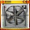 Расход воздуха Jinlong 22000м3/ч электровентилятор системы охлаждения для выбросов парниковых газов