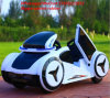 Kind-elektrisches Auto-batteriebetriebene Fahrt auf Spielzeug-Auto
