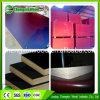 Contre-plaqué bon marché des prix 4X8 de fabrication d'usine de contre-plaqué de la Chine