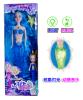 De Prinses van de Meermin van de muziek met Lichtblauw wordt geplaatst die
