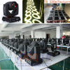 7r 230W Träger-helle bewegliche helle Hauptvariable