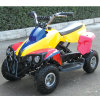 Scooter Zc-Y-106 (49CC/Electric)