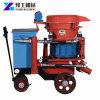 Molhar - e - a máquina seca do Shotcrete com baixo preço