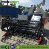 수확기 밥을%s 기계장치 2380 mm 절단 바 농업