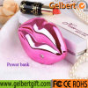 RoHSのかわいい接吻のリップ携帯用USBの充電器