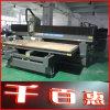 中国の熱い販売の良質の安全パッケージCNC機械