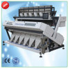 2014 Two Vacuum Cleaners를 가진 Products 새로운 Milling Machine 480 CCD Rice Color Sorter