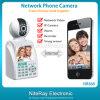 무선 광각 WiFi P2p IP 사진기 영상 감시 & 영상 외침 IP 사진기