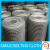 4750ミクロン4X4 SUS304のステンレス鋼の金網