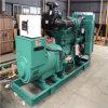 20kVA-500kVA de Motor van Cummins met Stille Diesel Generator
