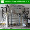 Машина очищения воды обратного осмоза водоочистки Kyro-3000