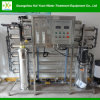 Kyro-3000 물 처리 역삼투 급수정화 기계