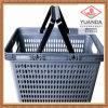 Panier à provisions en plastique de supermarché de la meilleure qualité