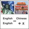 Technische Vertaling voor de Geschreven/Vertaling van de Interpretatie