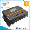 Light+Timer制御S80を用いる24V/12V 80Aの太陽エネルギーのコントローラ