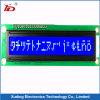 Tipo módulo del diente de la visualización del LCD del gráfico 128*128 del LCD