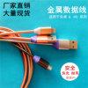 Câble micro de chargeur d'OEM USB pour le câble de caractéristiques micro d'Andriod d'USB de câble micro de chargeur