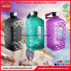 Jarro de água de moda 2017 com garrafa de capacidade grande de 2,2 litros SD-6012