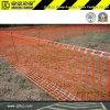 건축 안전 (CC-BR-09026)를 위한 남아메리카 주황색 담