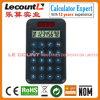 소형 계산기 (LC359)