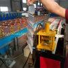 Perfil de la puerta del obturador del rodillo que hace la máquina