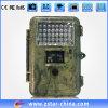 40 IR LED (ZSH0354)の8MP 940nm IR DIGITAL Infrared Trail Camera