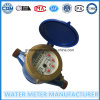 Dn15mm Iron Body Bloc multi-jet d'un compteur d'activité de l'eau