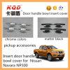 Camion pick-up chaud de vente pour des accessoires de voiture de Nissan NP 300 pour la cuvette de couverture de poignée de Dooe d'encart de poignée de porte pour les kits automatiques de corps de Navara