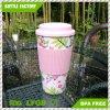 食品等級のロゴの印刷を用いる物質的な16ozプラスチックコーヒー・マグ