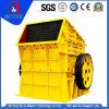 セメントの企業またはラインまたは砂の生産を押しつぶすためのISO/Ce 30-800tph容量のインパクト・クラッシャー