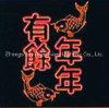 Luce cinese della decorazione di nuovo anno (BW-CM-028)
